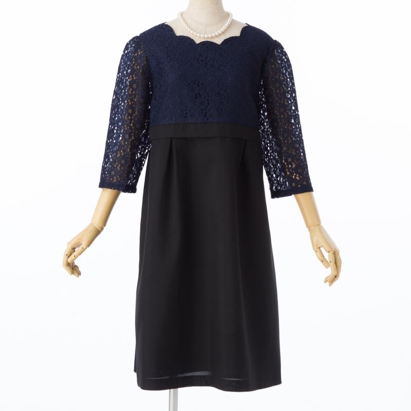 Select Shop【授乳口付】スカラップレースドレス ネイビー/LL