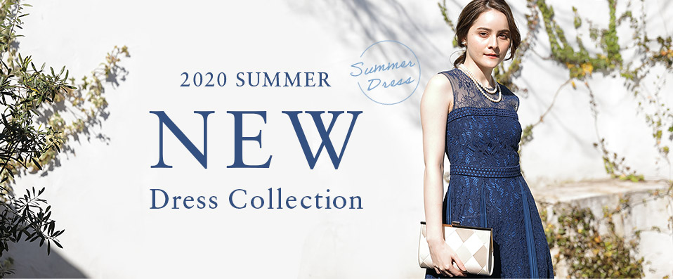 2020 summer new dress collection